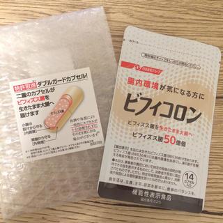 ニッシンセイフン(日清製粉)の新品未開封★ビフィコロン14カプセル(その他)