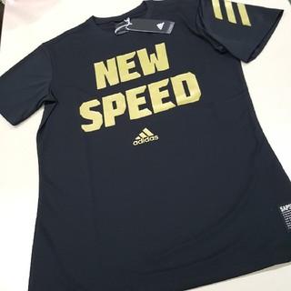 アディダス(adidas)の【新品O】adidas baseball  [NEW SPEED] Tシャツ  (ウェア)