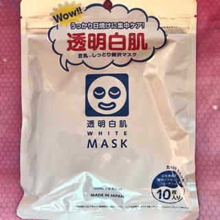 イシザワケンキュウジョ(石澤研究所)のスェイスマスクシート(パック/フェイスマスク)