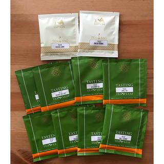 ルピシア(LUPICIA)のレピシエ 一人用 茶葉&ティーバッグ  10袋(茶)