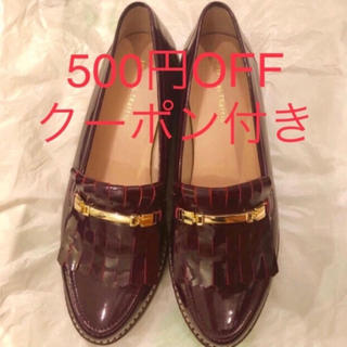 オリエンタルトラフィック(ORiental TRaffic)の【未使用】ORiental TRaffic厚底ビットモチーフローファークーポン付(ローファー/革靴)