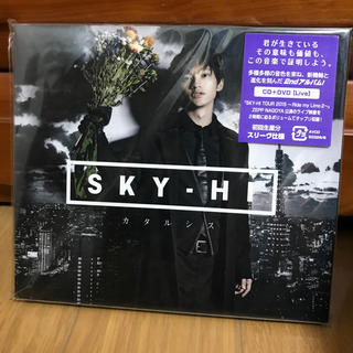 スカイハイ(SKYHi)のSKY-HI(日高光啓) アルバム  カタルシス(ヒップホップ/ラップ)