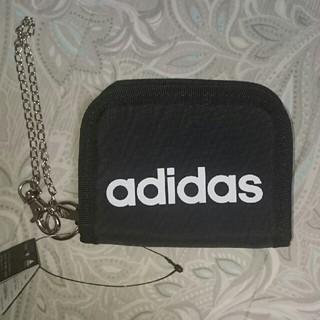 アディダス(adidas)の新品☆adidas折り財布(折り財布)