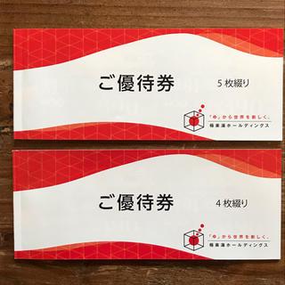 ゆっこ様専用  極楽湯 株主優待券(その他)