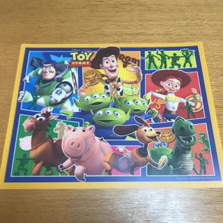 ディズニー(Disney)のランチョンマット【トイストーリー】(テーブル用品)