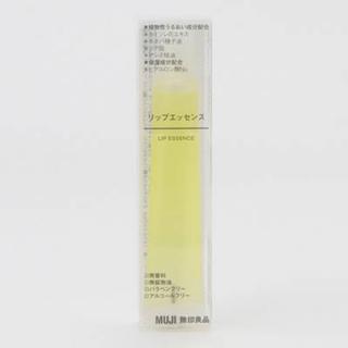 ムジルシリョウヒン(MUJI (無印良品))の無印良品 リップエッセンス(リップケア/リップクリーム)