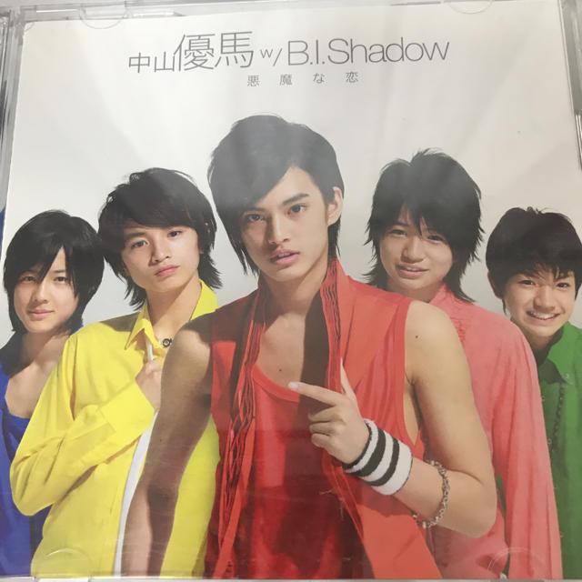 中山優馬w/B.I.Shadow - 悪魔な...