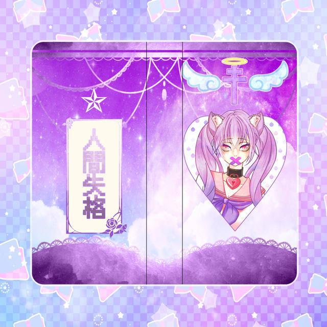 iphone7 ケース かわいい cm | スマホケース♡人間失格♡ゆめかわいいの通販 by AtaraxiAshop|ラクマ