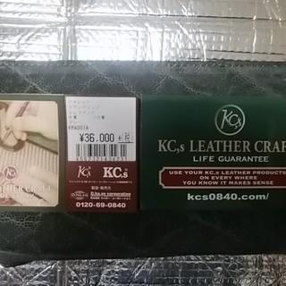 ケイシイズ(KC,s)のKCs ラウンドジップ ロングウォレット エレファント(長財布)