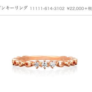ヨンドシー(4℃)の4°C 美品 k10 ダイヤ ピンキーリング 10金 ダイヤ モンド リング(リング(指輪))