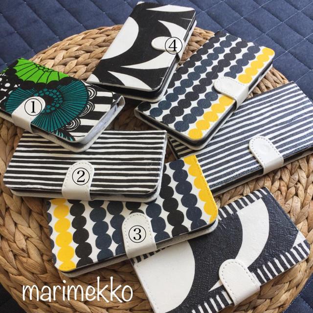 ❤︎iPhone6S❤︎iPhone6Plus❤︎iPhone7.8手帳ケースの通販 by さとみさくら's shop|ラクマ