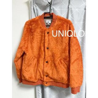 ユニクロ(UNIQLO)のオレンジボアブルゾン 美品(ブルゾン)