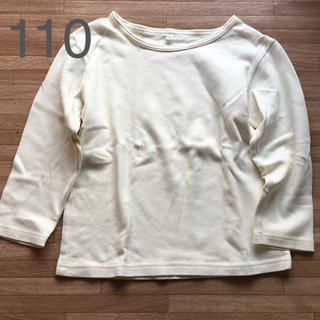 ムジルシリョウヒン(MUJI (無印良品))の110cm 無印良品 コットン長袖Tシャツ アイボリー(Tシャツ/カットソー)