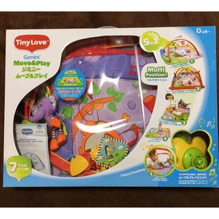 タイニーラブ(TINY LOVE)のTiny Love gymini move&play(ベビージム)