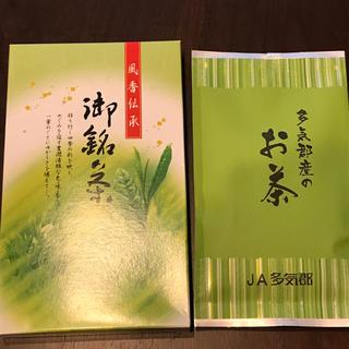 三重県産 煎茶 50g(茶)