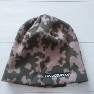 オガサカ(OGASAKA)のオガサカの帽子(ニット帽/ビーニー)