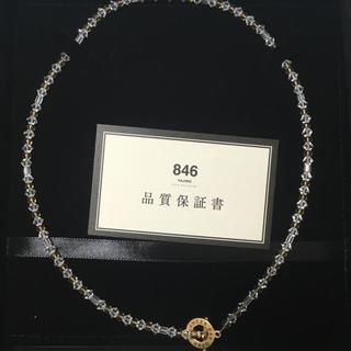 846 Yajiro ディープバランサー 4シリーズ(ネックレス)