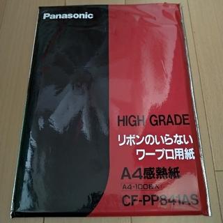 パナソニック(Panasonic)のパナソニック感熱紙A4サイズ86枚と熱転写用紙200枚(オフィス用品一般)