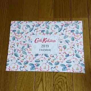 キャスキッドソン(Cath Kidston)のキャス・キッドソン カレンダー  inRED インレッド 1月号 付録(カレンダー/スケジュール)