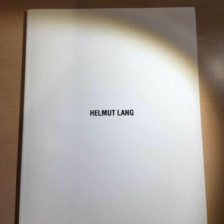 ヘルムートラング(HELMUT LANG)のHELMUT LANG ルックブック(ライダースジャケット)