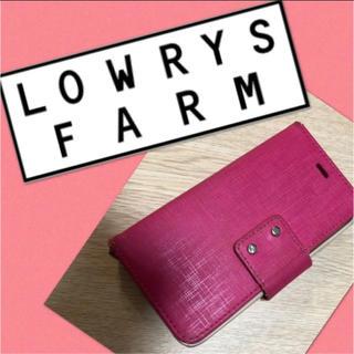 ローリーズファーム(LOWRYS FARM)のLOWRYSFARM手帳型iphoneケース(iPhoneケース)