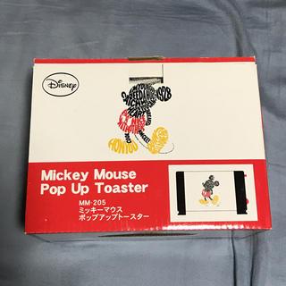 ディズニー(Disney)のミッキーマウス ポップアップトースター(調理機器)