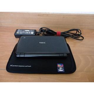 エヌイーシー(NEC)のLifeTouch NOTE FOMA ハイスピードモデル ピアノブラック(ノートPC)