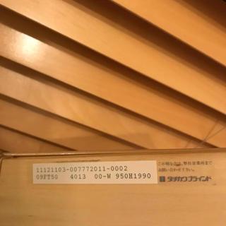 きよ6470様専用 タチカワブラインド フォレティア50(ブラインド)
