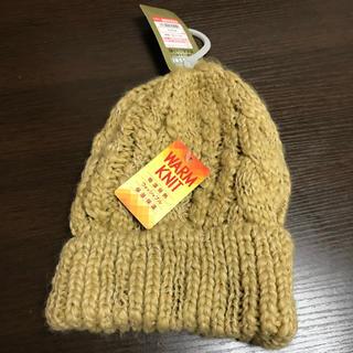 シマムラ(しまむら)の新品 ニット帽(ニット帽/ビーニー)