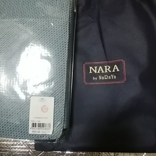 narayaナラヤ ウォレット グレー