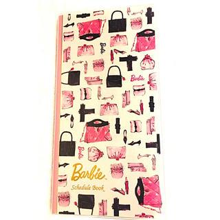 バービー(Barbie)の❤️女子力アップ 【バービーBarbie ピンクパール手帳💕お値下げ❣️】(カレンダー/スケジュール)