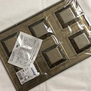 チヨダ(Chiyoda)のcuoca×CHIYODA キャレ6個型 千代田金属 フィナンシェ型 タルト型(調理道具/製菓道具)