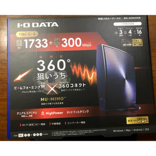 アイオーデータ(IODATA)のI-O DATA Wi-Fi無線LANルーター WN-AX2033GR(その他)