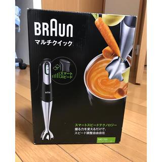 ブラウン(BRAUN)のえー様専用 BRAUN マルチクイック MQ700 ハンドブレンダー(調理機器)