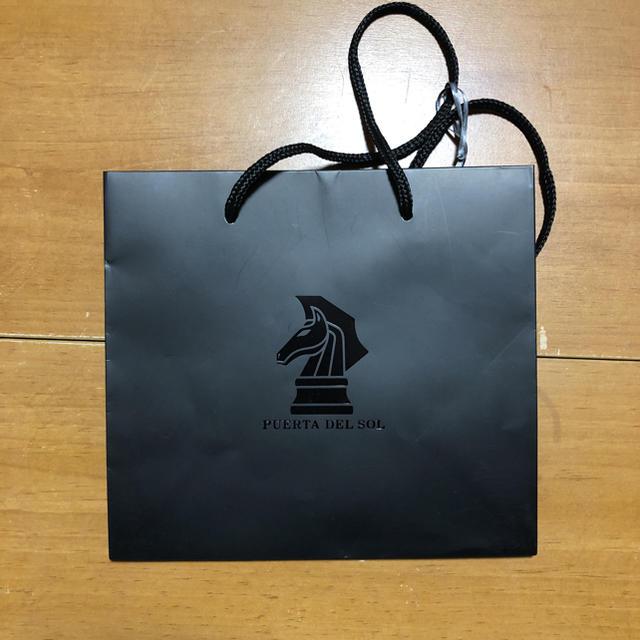 プエルタデルソルの紙袋