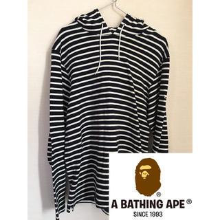 アベイシングエイプ(A BATHING APE)のベイシングエイプ    BAPE ボーダー パーカー(パーカー)