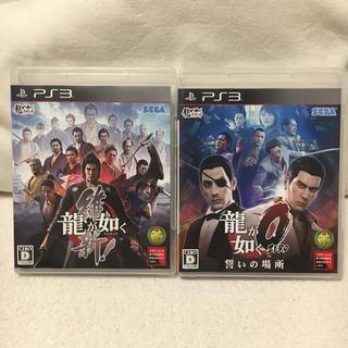 プレイステーション3(PlayStation3)の龍が如く 維新&ZERO(家庭用ゲームソフト)