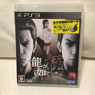 プレイステーション3(PlayStation3)の龍が如く 極(家庭用ゲームソフト)