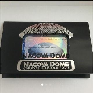 ナゴヤドーム テレホンカード テレカ