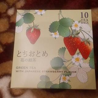 ルピシア(LUPICIA)の☆ルピシア☆🍓とちおとめ~苺の緑茶~🍓(茶)
