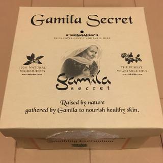 ガミラシークレット(Gamila secret)のガミラシークレット ゼラニウム(ボディソープ / 石鹸)