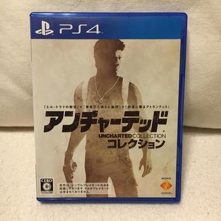 プレイステーション4(PlayStation4)のアンチャーテッド コレクション(家庭用ゲームソフト)