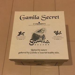 ガミラシークレット(Gamila secret)のガミラシークレット ラベンダー 泡立てネット付き(洗顔料)