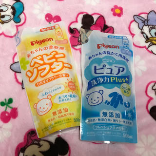 ピジョン(Pigeon)のPigeon 洗濯洗剤 柔軟剤(おむつ/肌着用洗剤)