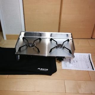 シンフジパートナー(新富士バーナー)のSOTO GRID ST-526 ツーバーナー(ストーブ/コンロ)