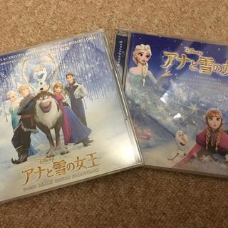 ディズニー(Disney)のアナと雪の女王 オリジナル・サウンドトラック(映画音楽)