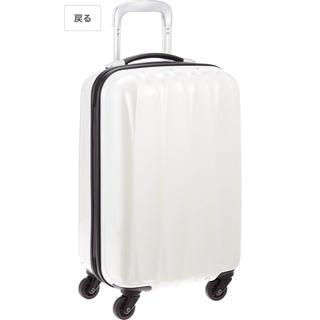 アメリカンツーリスター(American Touristor)のアメリカンツーリスター キャリーケース(スーツケース/キャリーバッグ)