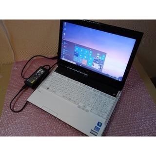 """エヌイーシー(NEC)のNEC 白 i7 15.6"""" SSD480GB 8GB office ブルーレイ(ノートPC)"""