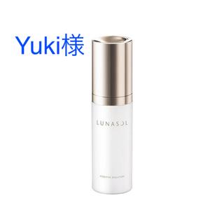 (新品未使用)LUNASOL ポジティブソリューション 保湿美容液