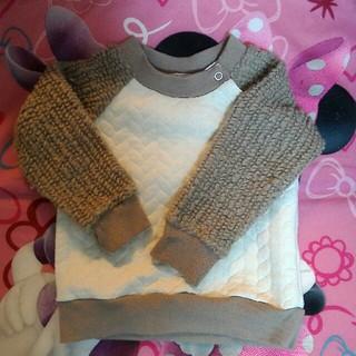 Donkey Jossy - ドンキージョシーのセーター トレーナー90 ムージョンジョン 丸高衣料グレー白